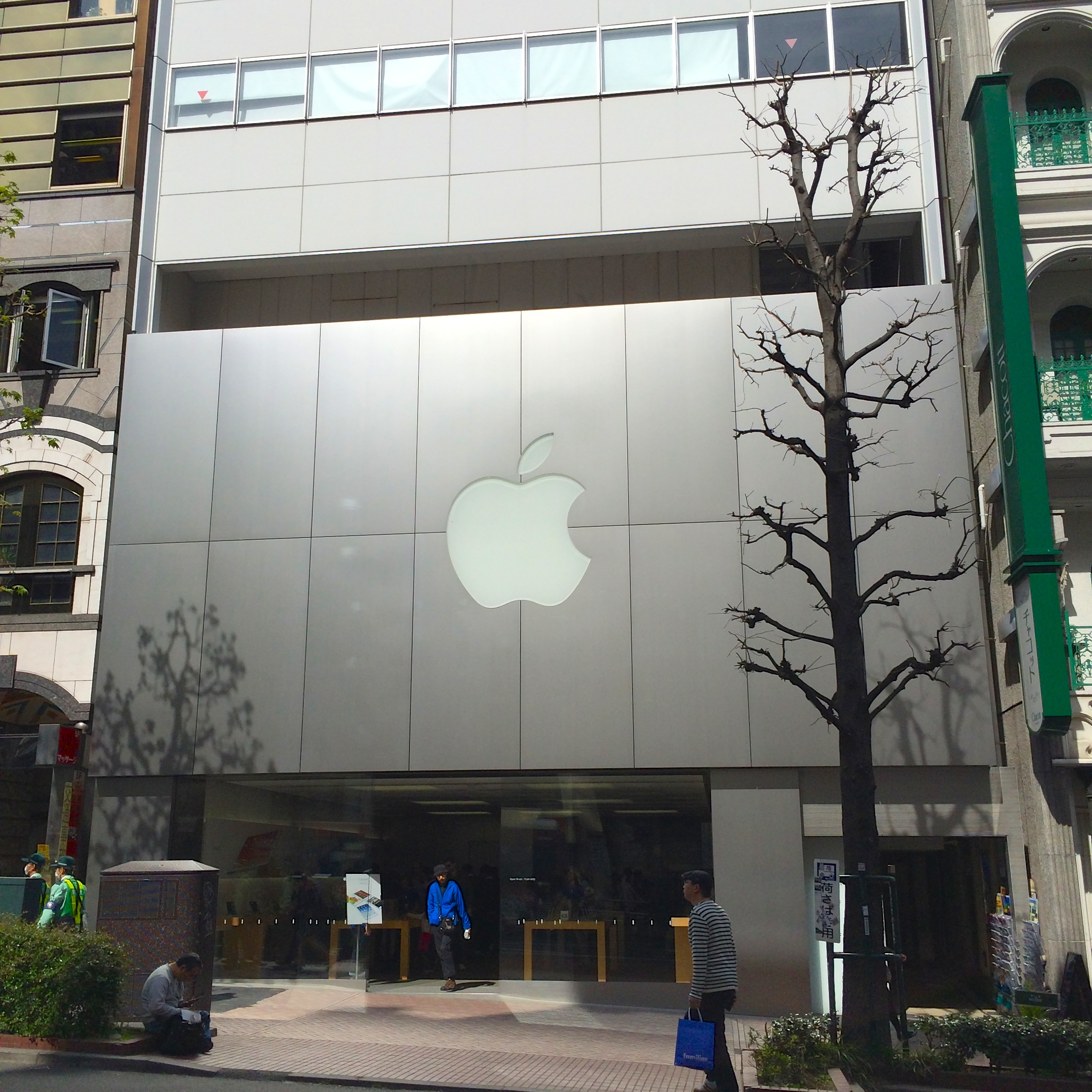 Apple Sote Shibuya