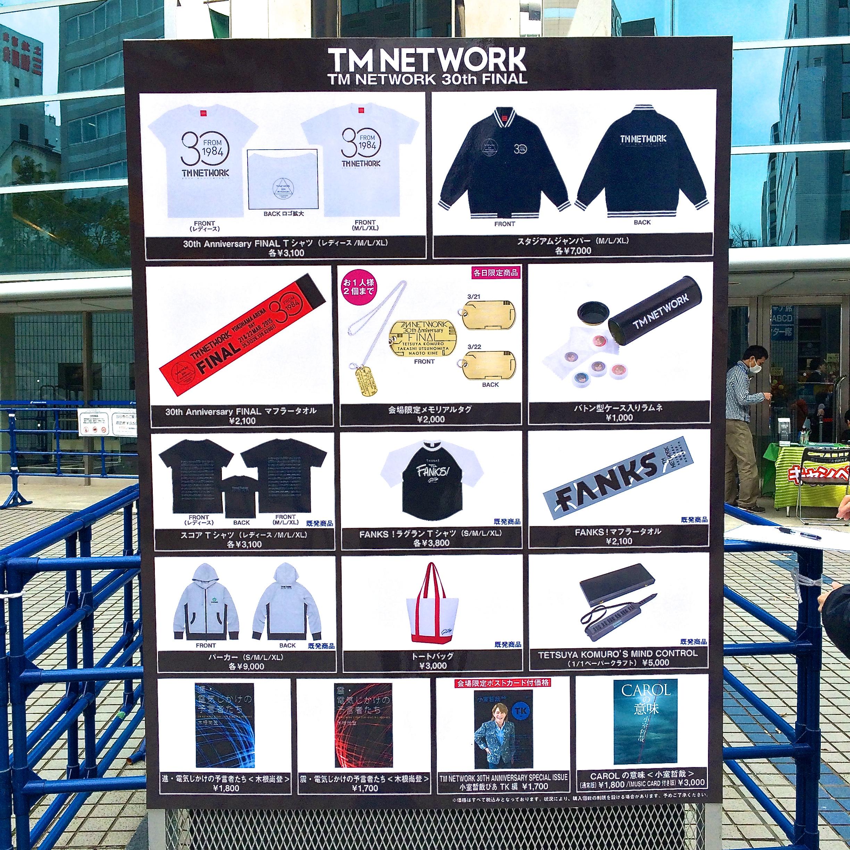 TM_live_goods