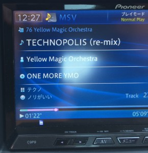 YMO/Technopolis (re-mix)のカーナビ表示