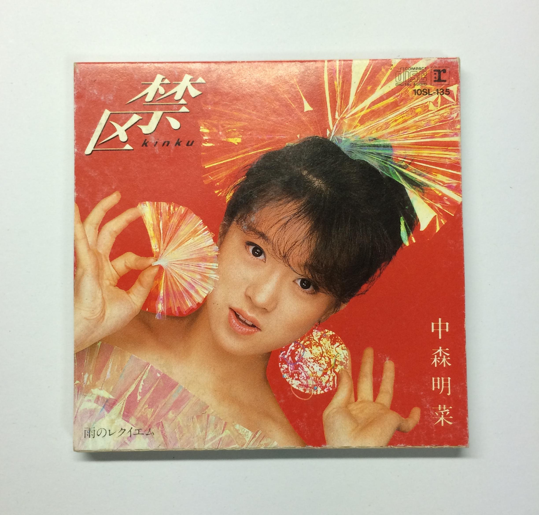 中森明菜/禁区のCDシングル