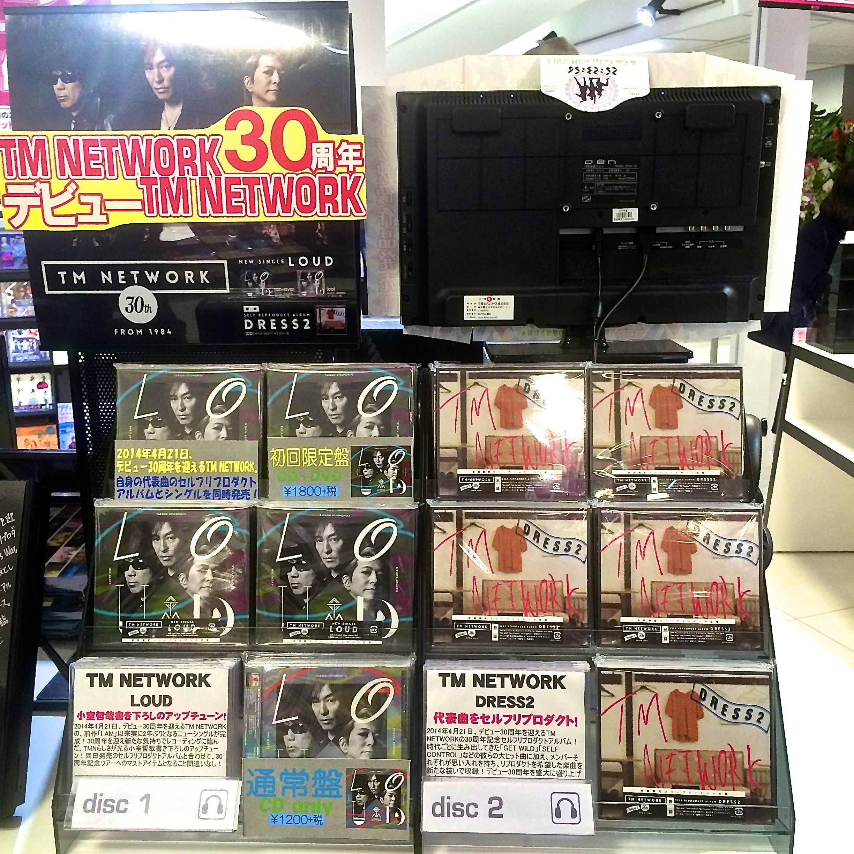 HMV広島本通 TM NETWORKブース