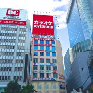 渋谷LIVE INN 跡地