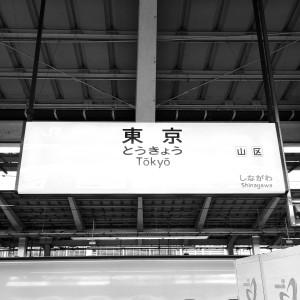 Tokyo_station