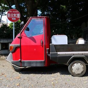 auto_three-wheeled