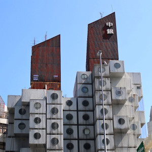 nakagin_capsule_tower
