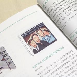 shiomachi_column