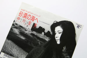anna_nakagawa_record