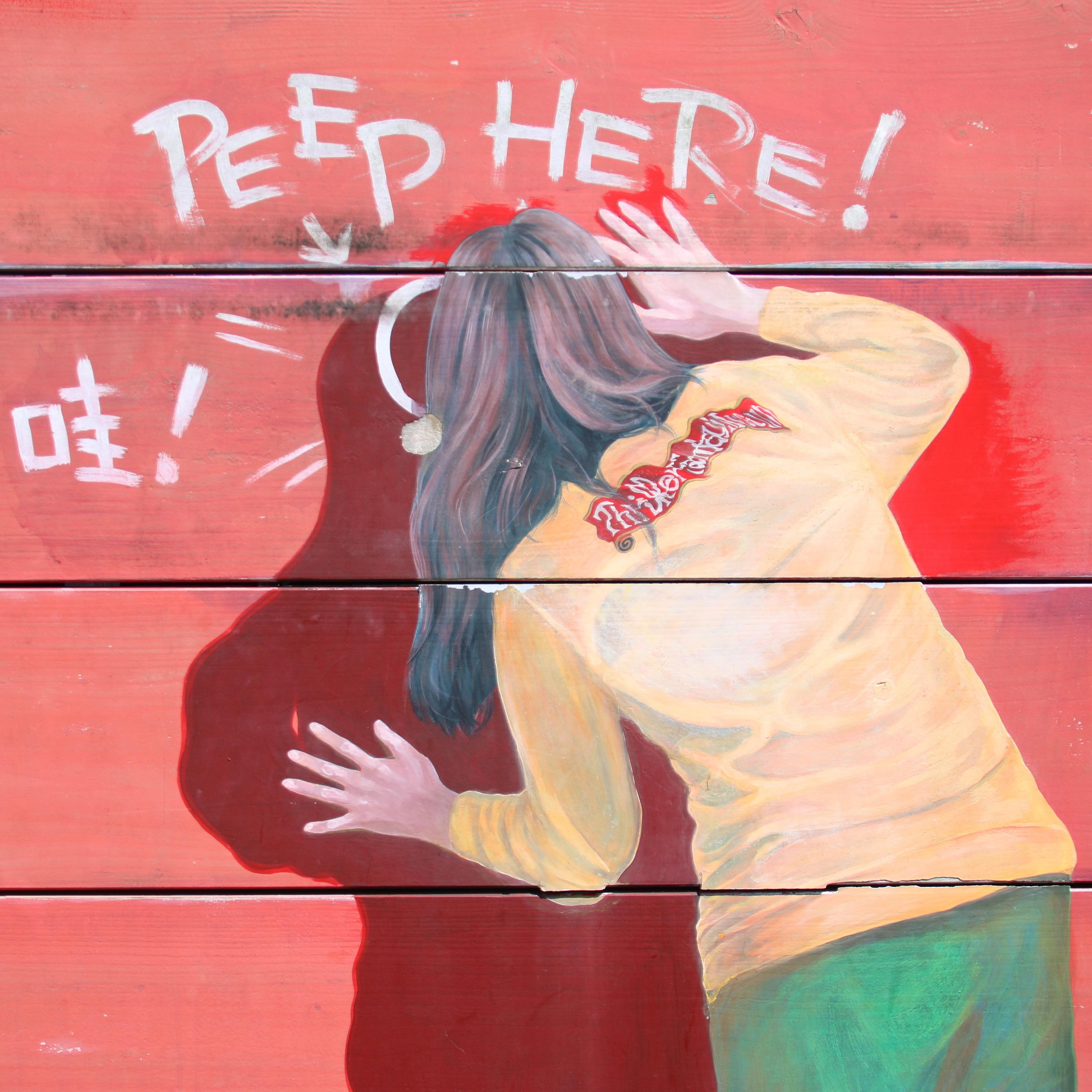 peephere