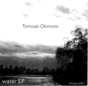 water EP