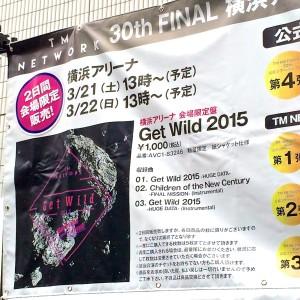 goods_sale