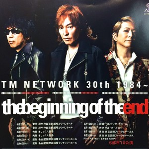 TM NETWORK the beginning of the end