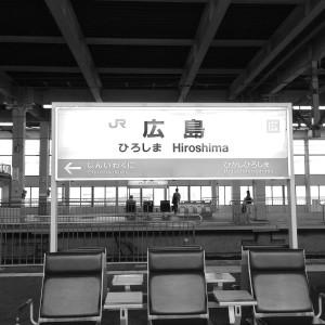 Hiroshima_station