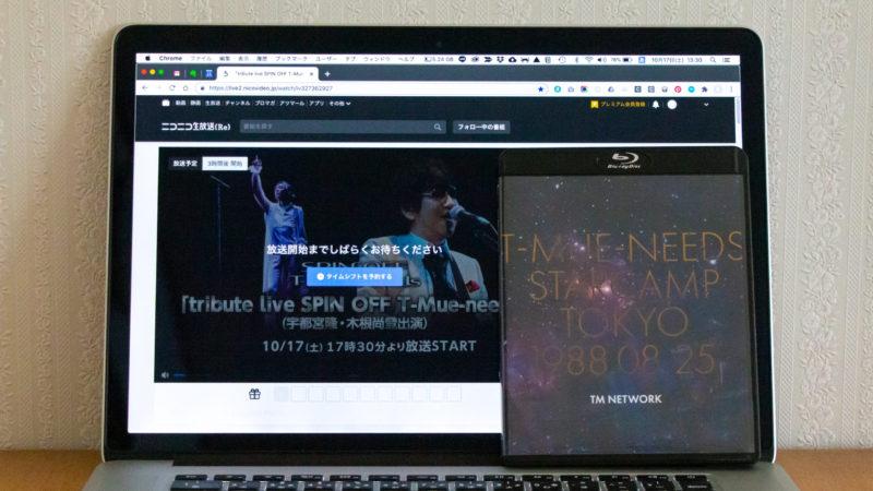 tribute live SPIN OFF T-Mue-needs 広島公演(ニコニコ生放送)